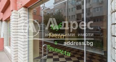Магазин, Варна, Левски, 474664, Снимка 1