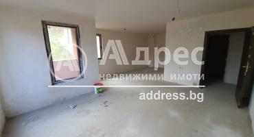 Тристаен апартамент, Банкя, Изгрев, 514664, Снимка 1