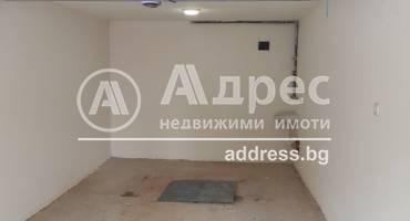 Гараж, Благоевград, Освобождение, 516664, Снимка 1