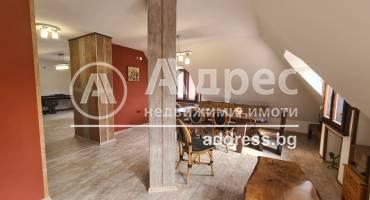 Тристаен апартамент, Пловдив, Каменица 1, 519664, Снимка 1