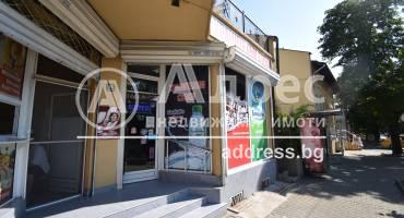 Магазин, Стара Загора, VII ОУ, 490665, Снимка 1