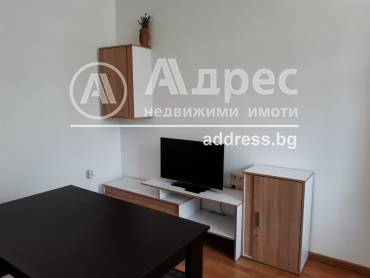 Тристаен апартамент, Бургас, Център, 524665, Снимка 1