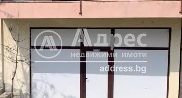 Магазин, Велико Търново, Зона Б, 446666, Снимка 1