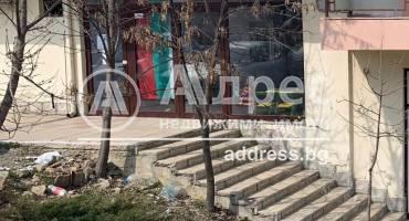 Магазин, Велико Търново, Зона Б, 446668, Снимка 1