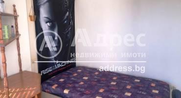 Тристаен апартамент, Благоевград, Център, 473668, Снимка 1