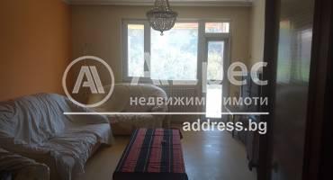 Тристаен апартамент, Хасково, Овчарски, 493668, Снимка 1