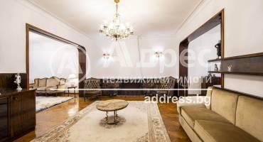Многостаен апартамент, София, Център, 526668, Снимка 1