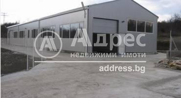 Цех/Склад, Велико Търново, Индустриална зона Запад, 273669, Снимка 1