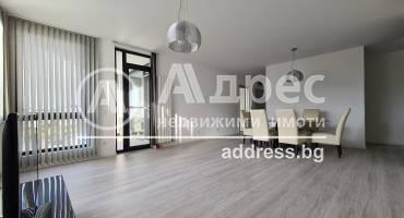 Тристаен апартамент, София, Кръстова вада, 526670, Снимка 1