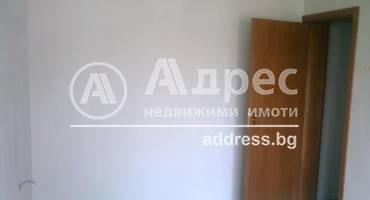 Тристаен апартамент, Ямбол, 89672, Снимка 1