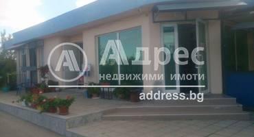 Стопанска сграда/Ферма, Хасково, Южна индустриална зона, 424673, Снимка 1