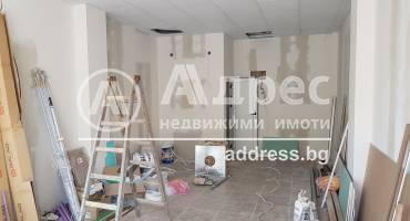 Магазин, Горна Оряховица, Града, 434674, Снимка 1
