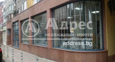 Магазин, София, Център, 294675, Снимка 1