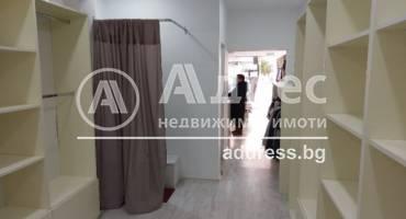Магазин, Благоевград, Широк център, 414675, Снимка 1