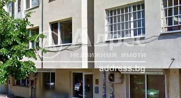 Магазин, София, Бели брези, 446675, Снимка 15