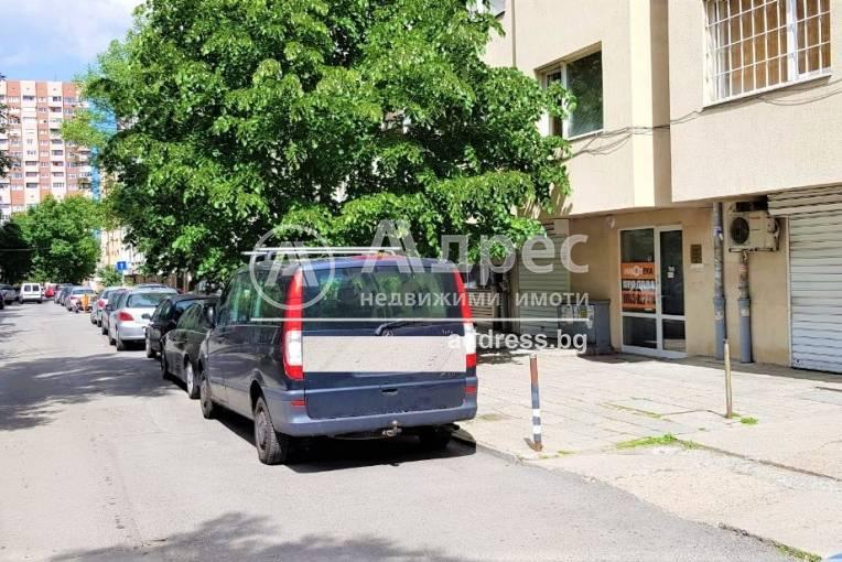 Магазин, София, Бели брези, 446675, Снимка 10