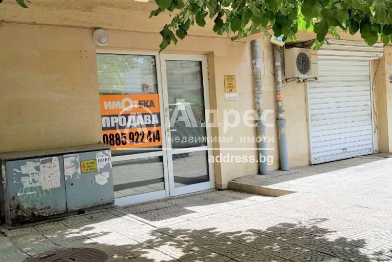 Магазин, София, Бели брези, 446675, Снимка 12