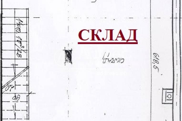 Магазин, София, Бели брези, 446675, Снимка 6