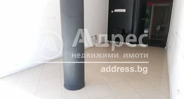 Офис, София, Лозенец, 512675, Снимка 1