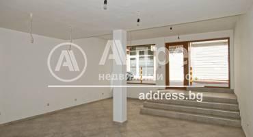 Офис, Варна, Операта, 408677, Снимка 1