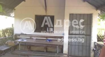 Стопанска сграда/Ферма, Веселиново, 459677, Снимка 1