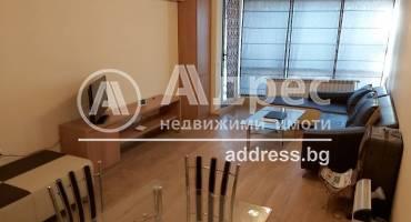 Двустаен апартамент, Благоевград, Център, 477677, Снимка 1