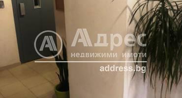 Едностаен апартамент, Благоевград, Център, 279679, Снимка 16