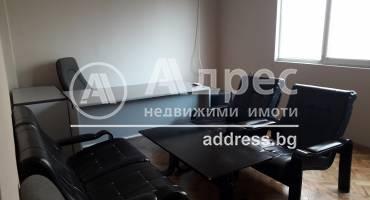 Офис, Благоевград, Център, 520679, Снимка 1