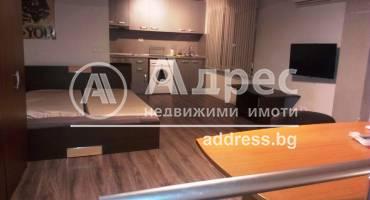 Двустаен апартамент, Благоевград, Център, 442681, Снимка 1