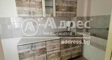 Офис, Варна, Окръжна болница, 243683, Снимка 4