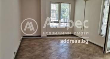 Офис, Варна, Окръжна болница, 243683, Снимка 5