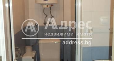 Офис, Варна, Окръжна болница, 243683, Снимка 7