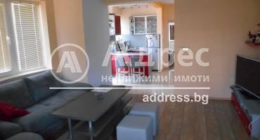 Двустаен апартамент, Благоевград, Баларбаши, 250683, Снимка 1
