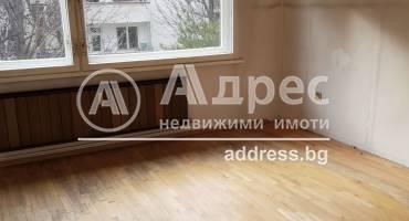 Тристаен апартамент, София, Лозенец, 476684, Снимка 1