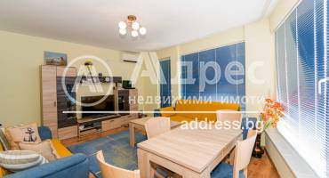 Тристаен апартамент, Бургас, Сарафово, 520685, Снимка 1