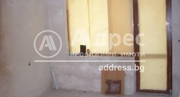 Тристаен апартамент, Благоевград, Орлова чука, 247686, Снимка 3