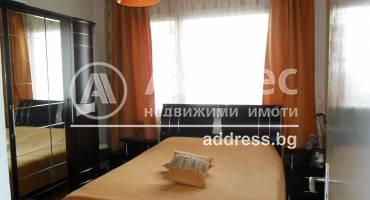 Тристаен апартамент, Ямбол, 225688, Снимка 3