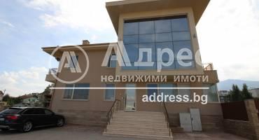 Офис, София, Кръстова вада, 437690, Снимка 1