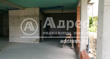 Офис, Варна, Виница, 517690, Снимка 1