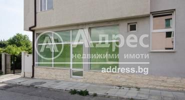 Магазин, Варна, к.к. Чайка, 331691, Снимка 1