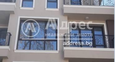 Тристаен апартамент, Пловдив, Кършияка, 510691, Снимка 1