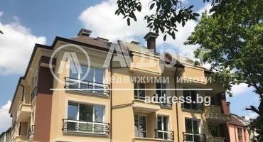 Тристаен апартамент, София, Витоша, 455692, Снимка 1