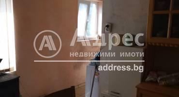 Къща/Вила, Добрич, Център, 459692, Снимка 1