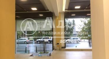 Магазин, София, Център, 496692, Снимка 1