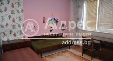 Тристаен апартамент, Стара Загора, Идеален център, 504693, Снимка 1