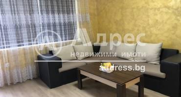 Двустаен апартамент, Шумен, Център, 523693, Снимка 1