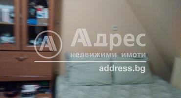 Двустаен апартамент, Пловдив, Център, 315695, Снимка 3