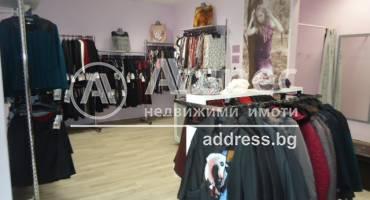 Магазин, Добрич, Център, 341695, Снимка 1