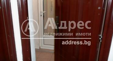 Едностаен апартамент, Благоевград, Широк център, 253696, Снимка 8