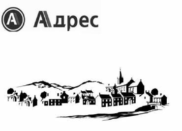 Офис, Велико Търново, Бузлуджа, 459698, Снимка 1
